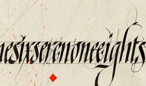 Kalligrafieworkshop: die italienische Kursive